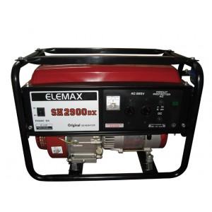 Gasoline Generator (NB2900)